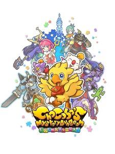 Chocobos mystery dungeon Every Buddy! key visual - otaku rabbit hole