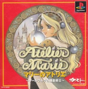 Atelier Marie Otaku Rabbit Hole